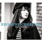 CD 水樹奈々 / 12thアルバム NEOGENE CREATION 通常盤[キングレコード]《取り寄せ※暫定》