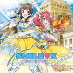 CD SMILE・X(スマイルキス) / 歌え!愛の公約 通常盤 (アイドル事変 OPテーマ)[MAGES.]《取り寄せ※暫定》