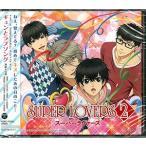 CD 海棠4兄弟 / TVアニメ「SUPER LOVERS 2」エンディング・テーマ「ギュンとラブソング」通常盤[コロムビア]《取り寄せ※暫定》
