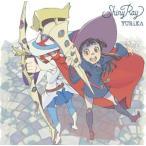 CD YURiKA / 「Shiny Ray」 アニメ盤 (TVアニメ 「リトルウィッチアカデミア」OPテーマ)[東宝]《在庫切れ》