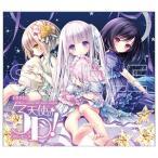CD ドラマCD『天使の3P!』[アスキー・メディアワークス]《在庫切れ》