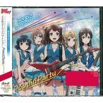 CD Poppin'Party / 「ときめきエクスペリエンス!」 (TVアニメ「BanG Dream!」OP主題歌)[ブシロードミュージック]《取り寄せ※暫定》