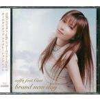 CD solfa feat.Ceui work best album「brand new day」[solfa]《取り寄せ※暫定》
