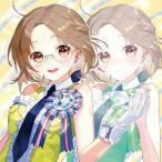 CD solfa feat.茶太 work best album「precious life」[solfa]《取り寄せ※暫定》