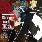 CD ONE III NOTES / TVアニメ『ACCA13区監察課』OP主題歌「Shadow and Truth」[バンダイビジュアル]《在庫切れ》
