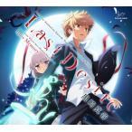 CD 黒崎真音 / Last Desire (TVアニメ「Rewrite」2ndシーズンOPテーマ)[SME]《03月予約※暫定》