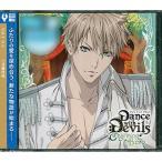 CD アクマに囁かれ魅了されるCD「Dance with Devils -Charming Book-」 Vol.1 レム(CV:斉藤壮馬)[Rejet]《取り寄せ※暫定》