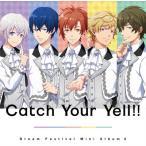 CD DearDream / 2.5次元アイドル応援プロジェクト『ドリフェス!』ミニアルバム2「Catch Your Yell!!」[ランティス]《取り寄せ※暫定》