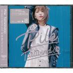 CD Pile / Tailwind(s) 通常盤[ビクターエンタテインメント]《取り寄せ※暫定》