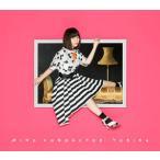 CD YURiKA / MIND CONDUCTOR アーティスト盤 (TVアニメ「リトルウィッチアカデミア」第2クールOPテーマ)[東宝]《取り寄せ※暫定》