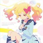 CD TVアニメ/データカードダス『アイカツスターズ!』 「アイカツスターズ!の音楽01」[ランティス]《取り寄せ※暫定》