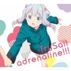 CD TrySail / adrenaline!!! 期間生産限定アニメ盤 DVD付 (TVアニメ「エロマンガ先生」EDテーマ)[SME]《取り寄せ※暫定》