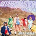 CD バンドじゃないもん! / METAMORISER 通常盤(つぐもも OPテーマ)[ポニーキャニオン]《取り寄せ※暫定》