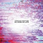 CD 「ノーゲーム・ノーライフ」コンプリートソングス「NO SONG NO LIFE」[KADOKAWA]《取り寄せ※暫定》