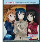 CD 「ラブライブ!サンシャイン!!Aqours浦の星女学院RADIO!!!」vol.2[ブシロードミュージック]《取り寄せ※暫定》