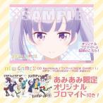【あみあみ限定特典】CD fourfolium / TVアニメ「NEW GAME!!」OPテーマCD+EDテーマCD 2点セット[KADOKAWA]《在庫切れ》