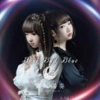 CD 東城陽奏 / Blue Bud Blue (TVアニメ 捏造トラップ-NTR- OPテーマ)[SME]《取り寄せ※暫定》
