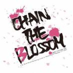 CD t7s 3rd Anniversary Live 17'→XX -CHAIN THE BLOSSOM- in Makuhari Messe 通常盤[ビクターエンタテインメント]《取り寄せ※暫定》