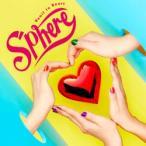 CD スフィア / Heart to Heart 通常盤 (TVアニメ つうかあ OPテーマ)[SME]《取り寄せ※暫定》