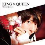 CD 羽多野渉 / KING & QUEEN アーティスト盤 DVD付(劇場版「Dance with Devils-Fortuna-」 主題歌)[DIVE II entertainment]《取り寄せ※暫定》