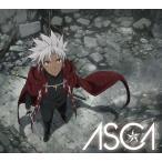 CD ASCA / KOE 期間生産限定盤 DVD付(TVアニメ Fate/Apocrypha EDテーマ)[SME]《取り寄せ※暫定》