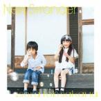 CD sora tob sakana / 「TVアニメ ハイスコアガール」OP「New Stranger」 アーティスト盤 DVD付[ワーナーエンターテイメント ジャパン]《取り寄せ※暫定》