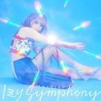 CD Machico / 『映画 この素晴らしい世界に祝福を!紅伝説』テーマソング「1ミリ Symphony」 限定盤[コロムビア]《発売済・在庫品》