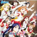 【特典】CD TVアニメ『ラブライブ!サンシャイン!!』オリジナルサウンドトラック Sailing to the Sunshine[バンダイビジュアル]《発売済・在庫品》