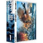 BD 紺碧の艦隊×旭日の艦隊 Blu-ray Box (1)[徳間書店]《取り寄せ※暫定》