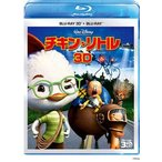 3D BD チキン・リトル 3Dセット (3D Blu-ray Disc)[ウォルト・ディズニー・スタジオ・ジャパン]《取り寄せ※暫定》