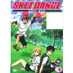 DVD SKET DANCE(スケット・ダンス) 第6巻  通常版[エイベックス・マーケティング]《在庫切れ》