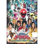 DVD 海賊戦隊ゴーカイジャー ファイナルライブツアー2012[東映]《取り寄せ※暫定》