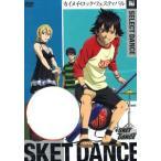 DVD SKET DANCE(スケット・ダンス) SELECT DANCE カイメイ・ロック・フェスティバル編 初回生産限定[エイベックス・マーケティング]《在庫切れ》