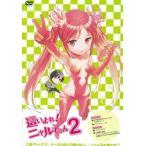 DVD 這いよれ!ニャル子さん Vol.2  初回生産盤[エイベックス・マーケティング]《在庫切れ》