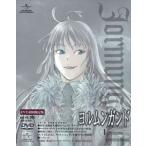 DVD ヨルムンガンド 1  初回限定版[ジェネオン]《取り寄せ※暫定》