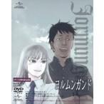 DVD ヨルムンガンド 5  初回限定版[ジェネオン]《取り寄せ※暫定》