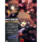 DVD トータル・イクリプス 第2巻  初回限定盤[エイベックス]《在庫切れ》