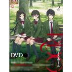 DVD RDG レッドデータガール 第2巻[角川書店]【送料無料】《在庫切れ》