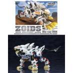 BD ゾイド 新世紀/ZERO Blu-ray BOX 初回生産限定版【1/72 HMM ライガーゼロ 付】[ハピネット]《在庫切れ》