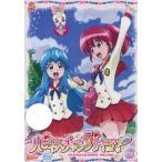 DVD ハピネスチャージプリキュア! Vol.6[マーベラスAQL]《取り寄せ※暫定》