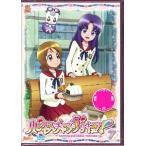 DVD ハピネスチャージプリキュア! Vol.7[マーベラスAQL]《取り寄せ※暫定》