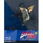 BD ジョジョの奇妙な冒険 スターダストクルセイダース Vol.1  初回生産限定版 (Blu-ray Disc)[ワーナー・ホーム・ビデオ]《取り寄せ※暫定》