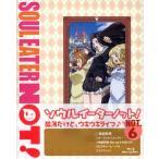 BD ソウルイーターノット!  NOT.6 (Blu-ray Disc)[メディアファクトリー/KADOKAWA]《取り寄せ※暫定》