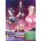 BD Fate/Kaleid liner プリズマ☆イリヤ ツヴァイ! Blu-ray 第5巻[KADOKAWA]《取り寄せ※暫定》