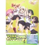 DVD Fate/Kaleid liner プリズマ☆イリヤ ツヴァイ!  限定版 第4巻[KADOKAWA]《取り寄せ※暫定》