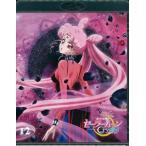 BD アニメ「美少女戦士セーラームーンCrystal」 12  Blu-ray 通常版[キングレコード]《取り寄せ※暫定》