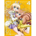 BD DOG DAYS″ 4 【完全生産限定版】(Blu-ray Disc)[アニプレックス]《在庫切れ》