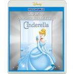 BD+DVD シンデレラ ダイヤモンド・コレクション MovieNEX[ウォルト・ディズニー・スタジオ・ジャパン]《取り寄せ※暫定》