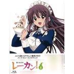 BD レーカン! 4巻 (Blu-ray Disc)[徳間ジャパンコミュニケーションズ]《取り寄せ※暫定》