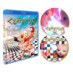 BD くるみ割り人形 通常版 (Blu-ray Disc)[サンリオ]《取り寄せ※暫定》